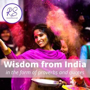 Wisdom from India